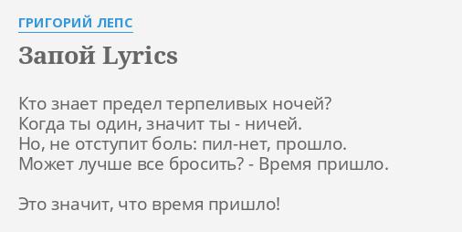 Тексты запой наркология кировского
