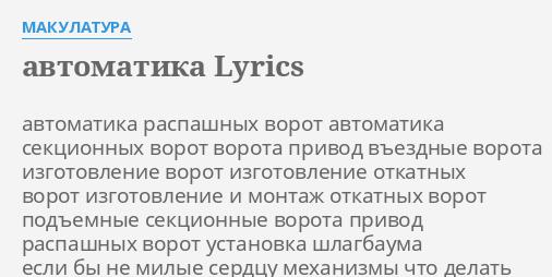 Макулатура познер текст прием макулатуры в москве от населения сзао