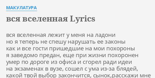 Газданов макулатура текст утилизация картона красноярск