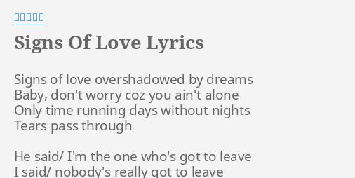 signs of love lyrics by 平田志穂子 signs of love overshadowed