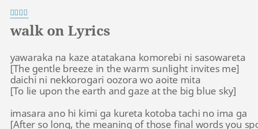 Walk on lyrics by yawaraka na kaze atatakana walk on lyrics by yawaraka na kaze atatakana stopboris Images