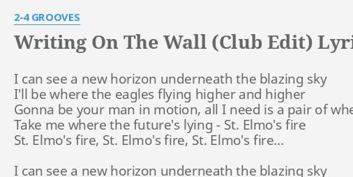 st elmos fire lyrics