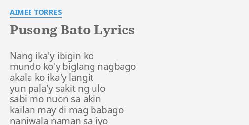 Pusong Bato Lyrics