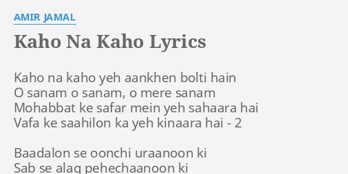 Kaho na Kaho (Arabic Version) - YouTube