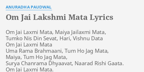 Laxmiji Ki Aarti Pdf