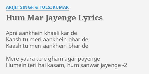 hum mar jayenge lyrics by arijit singh tulsi k ar apni aankhein
