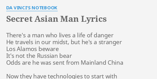 Asian man lyrics