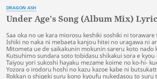 Under ages song album mix lyrics by dragon ash saa oka no ue under ages song album mix lyrics by dragon ash saa oka no ue stopboris Images