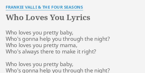 あなたを愛している赤ちゃんの歌詞