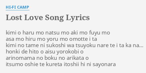 Lost love song lyrics