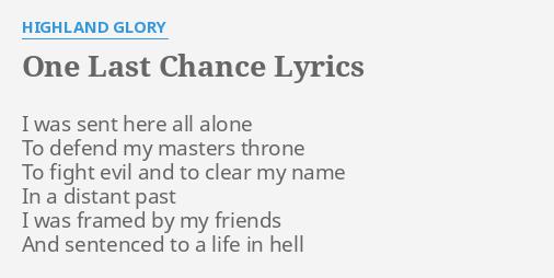 distant past lyrics