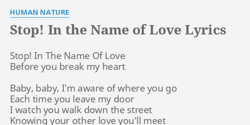 Name Love Your Lyrics The Of In