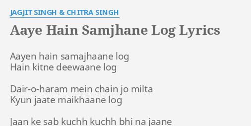 AAYE HAIN SAMJHANE LOG LYRICS By JAGJIT SINGH CHITRA Aayen Hain Samajhaane Log