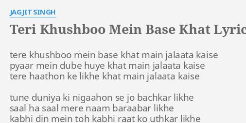 Tere khushboo mein base khat live song download jagjit singh.