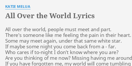 I love the world lyrics