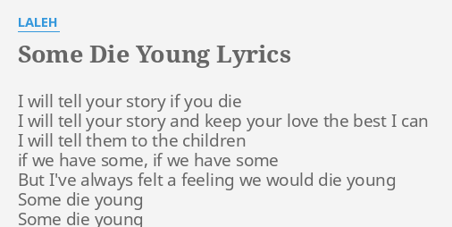 if i die young lyrics