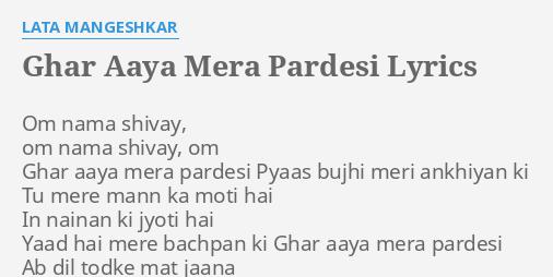 Ghar Aya Mera Pardesi Full Movie Hd 1080p In Hindi