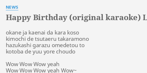 HAPPY BIRTHDAY (ORIGINAL KARAOKE)