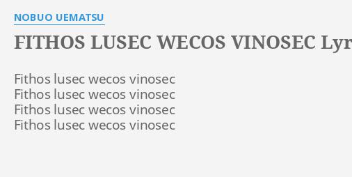 fithos lusec wecos vinosec