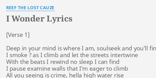 Lost in wonder lyrics
