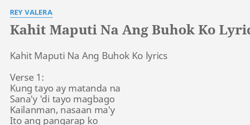 nasaan na ang dating tayo Get lyrics of nasaan na ang pangako iglap biglang nagiba naglaho na ang dating sigla y di tayo magbago kailan man nasaan ma'y ito ang.