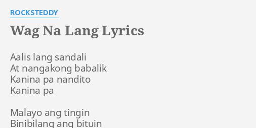 Astronaut hookup tayo lyrics a z