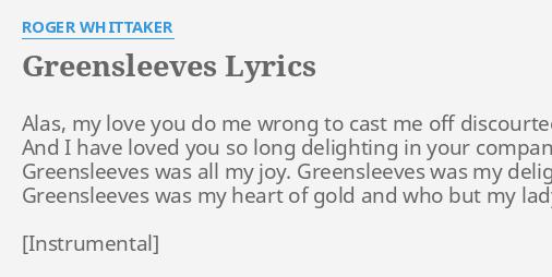 I have loved you wrong lyrics