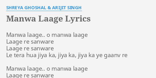 manwa laage song