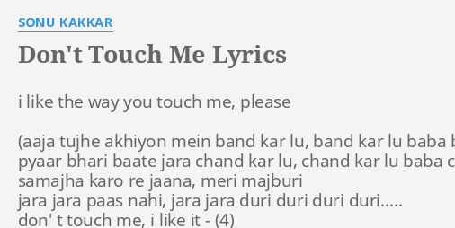 the way you touch me
