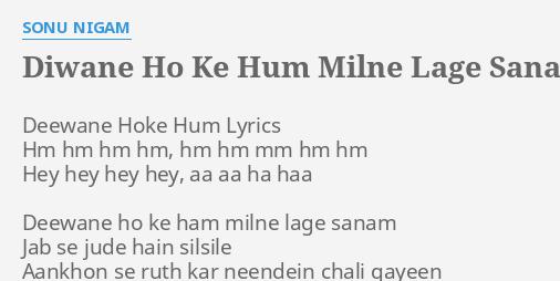 Deewane hoke hum mp3 song download nostalgic love songs deewane.