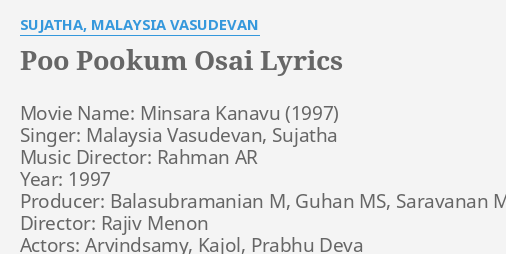 poo pookum osai song lyrics