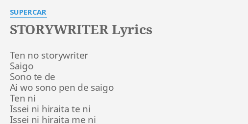 Storywriter Lyrics By Supercar Ten No Storywriter Saigo