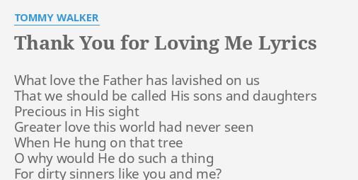 Me Loving You And You Loving Me Lyrics