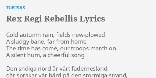 vårt år lyrics