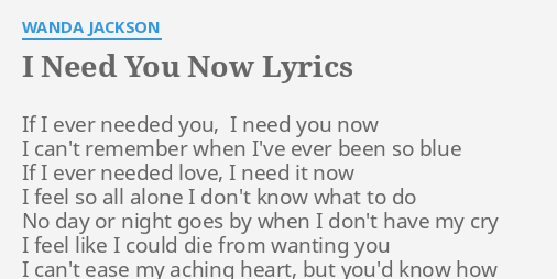 need u now lyrics
