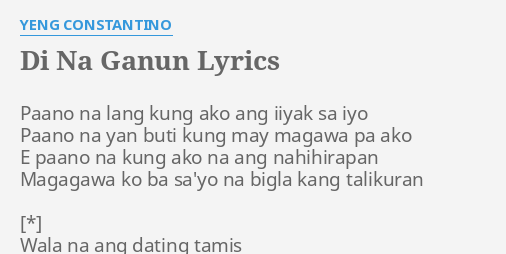 Dating ikaw numerhus lyrics