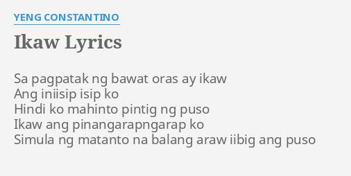 Ang dating ikaw Lyrics